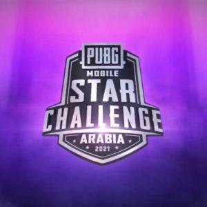 Esport Gaming นี่คือผลการแข่งขัน PUBG Mobile Star Challenge Arabia 2021