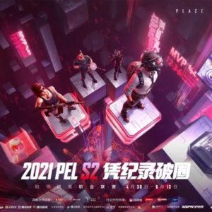 Esport Gaming วิธีดู Peacekeeper Elite League (PEL) ซีซั่น 2 2021